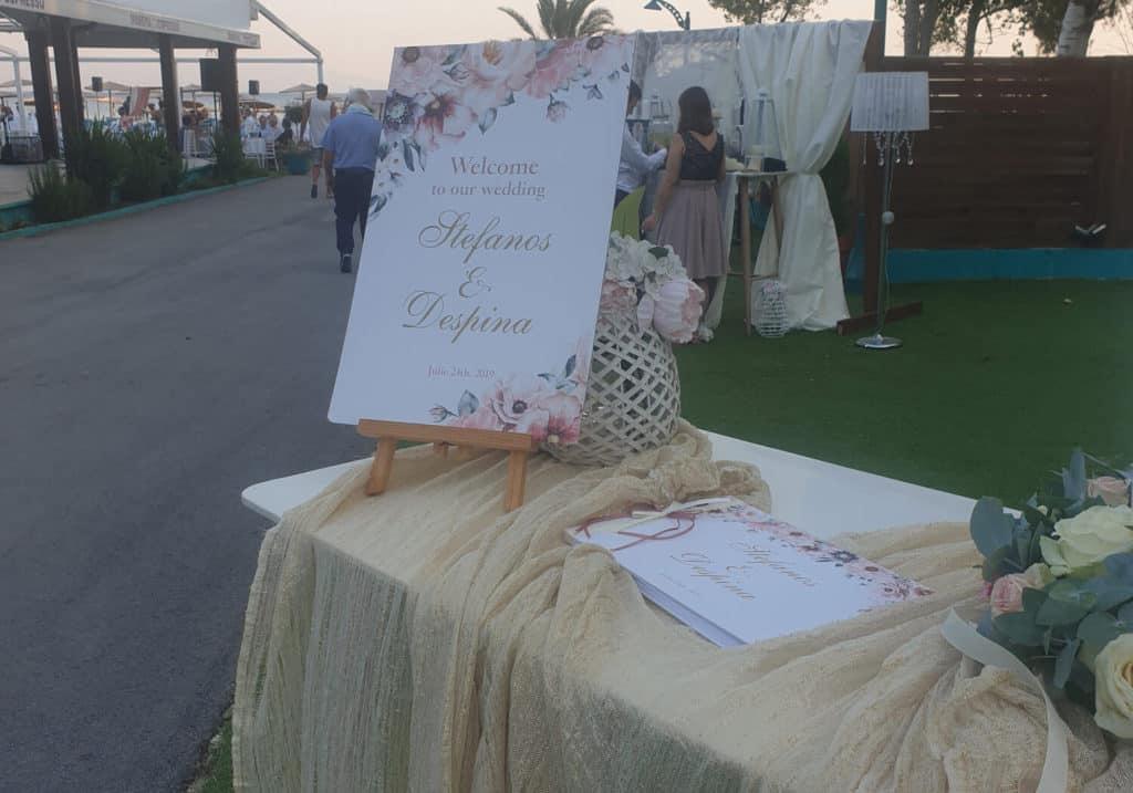στολισμός εισόδου γάμου